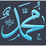 Muhammed İsmi Kuran'da Geçiyor Mu?