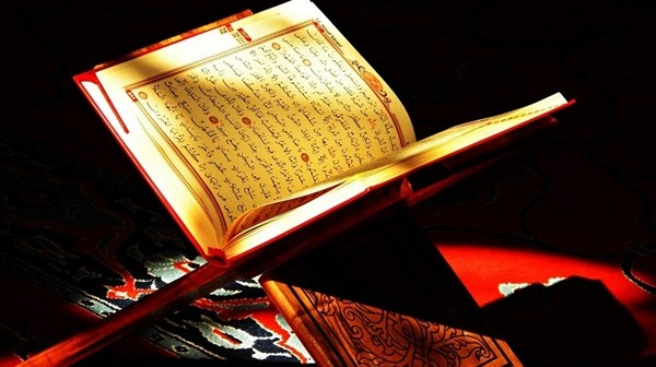 Kuran'da Geçen Kız İsimleri ve Anlamları